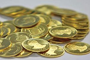 سکه طرح جدید گران و بقیه سکهها ارزان شدند