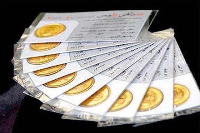 روی تلخ سکههای پیشفروش