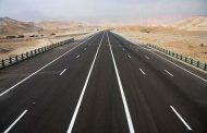 طولانیترین آزادراه کشور به بهره برداری می رسد