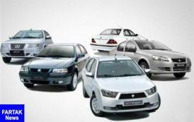 قیمت انواع محصولات ایران خودرو ۳۱خرداد ۹۷