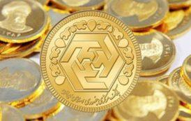 بهای سکه در آخرین روز هفته یک میلیون ریال افزایش یافت
