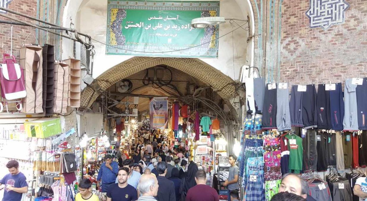 بازار تهران بر مدار تردید و آرامش