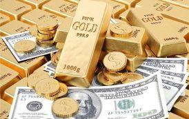 تغییرات قیمت سکه و طلا در بازار