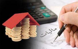 استان کرمانشاه در پرداخت مالیات جزو رتبههای آخر قرار دارد