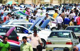بازار خودروهای دست دوم در رکود فرو رفت