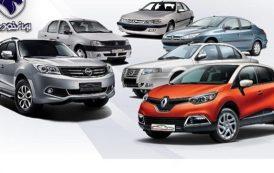افزایش میلیونیِ قیمت محصولات ایران خودرو در بازار
