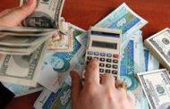 نظر کارگروه فنی و استانداردها در خصوص نحوهی تسعیر بدهیهای ارزی اعلام شد