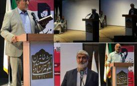 پیوند اقتصاد، اخلاق و اسلام از منظر کارشناسان