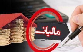 سامانه جامع مالیاتی زیر تیغ منفعتطلبان