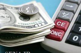 نرخ ۳۹ ارز بانکی اعلام شد