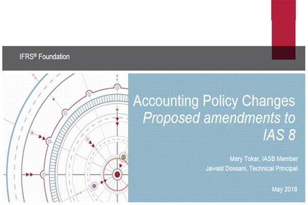 مروری کلی بر پیش نویس تغییرات در رویه های حسابداری