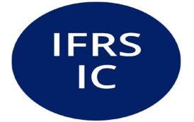 نشست کمیته بین المللی تفسیر گزارشگری مالی