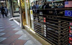 سقوط قیمتها در بازار ارز و سکه در پی تصمیم جدید دولت