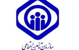 تعیین سهم مستمری بازماندگان واجد شرایط در قانون تامین اجتماعی