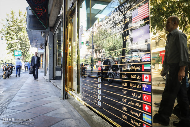 اولویتبندی تخصیص ارز، تصمیم شورای هماهنگی سران سه قوه بود