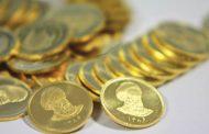 آزمایش جدید در بازار سکه