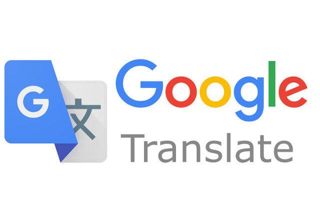 بدون اینترنت ترجمه کنید