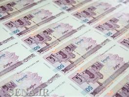 اصلاح قوانین برخورد با تخلفات مالی در شبکه های اجتماعی