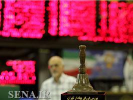 فرمان بورس در دست حقوقی ها/ جمع شدن صف های فروش