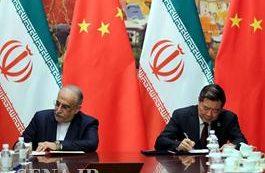 امضای سند همکاری ایران و چین با محور بازار سرمایه