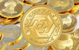کاهش نرخ بیشتر مسکوکات طلا در بازار