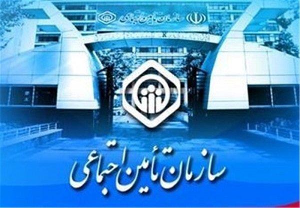 آزمون استخدامی سازمان تامین اجتماعی در ۵ استان برگزار شد