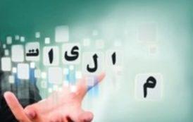 فرار مالیاتی ۳۴.۵ میلیارد تومانی در کرمانشاه /کاهش خوداظهاریها