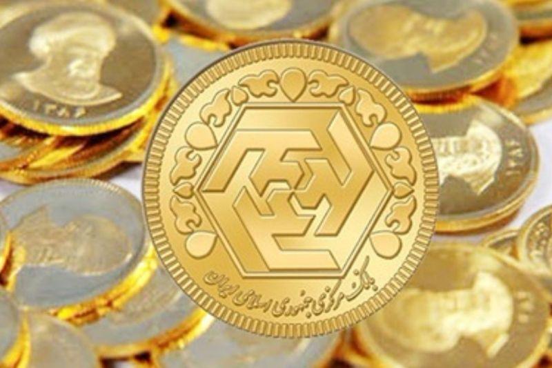 بهای سکه طلا در بازار تهران کاهش یافت