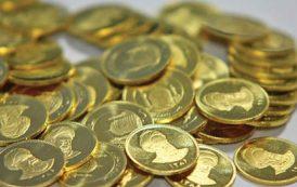قیمت انواع مسکوکات طلا در بازار رشد کرد