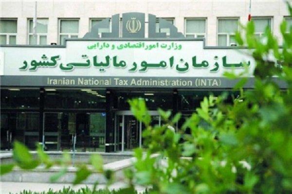 هشدار نسبت به افشای اطلاعات مالیاتی ایران توسط شرکت فرانسوی