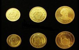 بازار فروش سکه و دلار داغ شد/ کاهش قیمت سکه ادامه دارد + جدول
