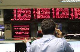 راه حل هایی برای غلبه بر ترس از زیان در بازار سهام